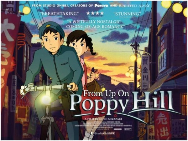 Ghibli: From Up On Poppy Hill